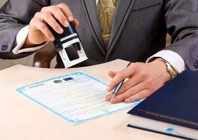 Receita Federal Vai Dispensar Reconhecimento De Firma E Autenticação De Documentos